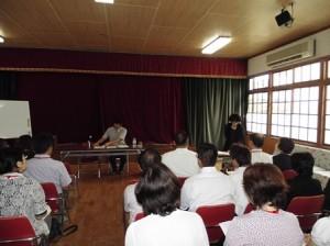 中井氏講義2