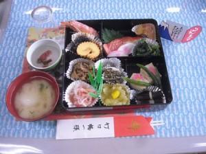 お正月のお料理♪ 〜成人部〜