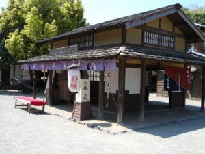 太秦 茶店