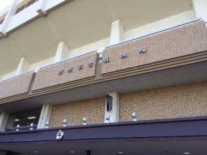大阪府障がい者スポーツ大会(陸上競技)〜快挙!!〜