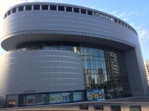 大阪市市立科学館