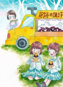 『 演劇部第5回公演のお知らせ』