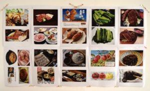 名物・郷土料理1