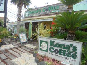 ハワイアンなカフェでランチ♪