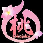ピーチサークル オープンデー~児童発達支援事業~