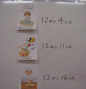今日のピーチサークル⑮~紙粘土遊び(お寿司屋さんごっこに向けて)~